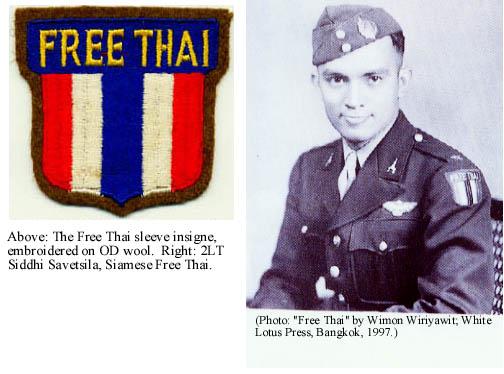 Thai free 1080p photos 27